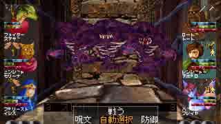 ウィザードリィVII 実況プレイ-68: 廃墟と