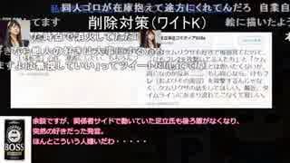 ふぁねる氏についての持論【代理再投稿・