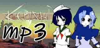 ぎゅうこむKenshi.mp3