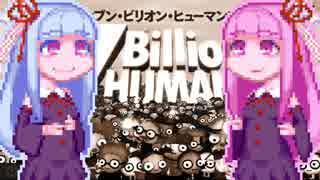 【7BillionHumans】コトノハードワーク#8