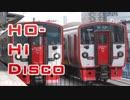 HO-HI Disco