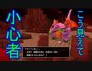 【DQビルダーズ2】ジョンヌinからっぽ島part84