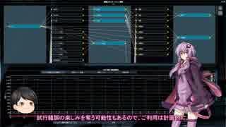【X4FD+MOD】危険宇宙の生存記 単発01【ゆっくり+ゆかり実況】