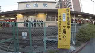 平成31年5月21日18時36分 岩倉駅に集団ストーカーのことを広めるビラを配りに行ったら集団ストーカーに待ち伏せ、つきまとわれ、最後自転車を蹴り倒されました