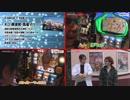 プロジェクトM ~新章~#13 後編 【横須賀馬堀マリーン×バラエティコレクションの日】キン肉マン~夢の超人タッグ編~、セイクリッドセブンほか