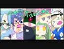 【ポケモンUSM】令和だね!ミラクル交換会宣伝動画!5月26日ありがとうございました!