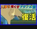 【ポケモンUSM】人事を尽くすアグノム厨-day37-【シングルレーティング実況】