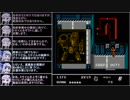 【VOICEROID実況】NES限定のメタルギアを遊ぶ④【Snake's Revenge】