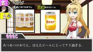 無意識組の語彙大富豪/02【Wiki禁止編】