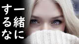 韓国が日本との関係改善を正当化させる為フィンランドに喧嘩を売る暴挙に出て一同失笑!