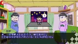 【KP次男】末弟が壁の中から脱出を目指す【CoC】
