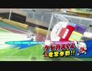 【イナイレAC第4弾】クラブカード編!!