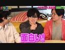 面白いYO-KAI Disco