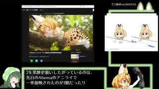 KFPとKFP2Aが共同声明を出すべき理由【日
