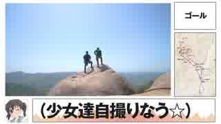 【カメラ回収アタック】リアル登山アタッ