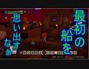 【DQビルダーズ2】ジョンヌinからっぽ島part85