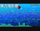 【東方】ロストリバーをアレンジしてみた【Domino】