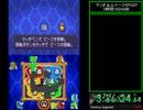 【RTA】 マリオ&ルイージRPG3!!! 5時間19分48秒 【Part9】