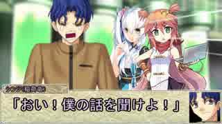 【シノビガミ】日本人と挑む「我ら!怪盗