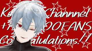 【にじさんじMMD】葛葉10万人おめでとう【ロキ】