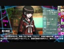 【創作】ニューダンガンロンパV3人狼18A猫 part3