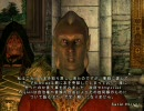 PC版Oblivion クエストMOD-『帝都の泥棒』 指令4-前編