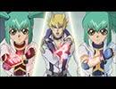 遊☆戯☆王5D's 143「命の奇跡、ライフ・ストリーム・ドラゴン!!」