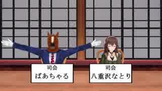 【MMD紙芝居】アイドル部かわいいポーズコンテスト1