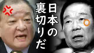 韓国から韓日議連が訪日中の最中、韓国が日本マスコミに裏切られたと泣き言を言い出し一同失笑!