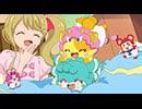 キラキラハッピー★ ひらけ!ここたま #37「ぐーすかぴーすか、ねむりたい」「お姫様になりたくない!?」