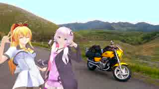 小僧が中国地方を旅するようですPart.2『名道』【Voiceroid車載】
