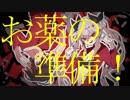 【UTAUカバー】ジャバヲッキー・ジャバヲッカ【閨都・ゲキヤク】
