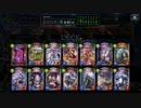 【倍速】エンネアネクロでランクマッチpart508【ローテーショ...