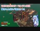 【VOICEROID実況】葵ちゃんはシバきたい01【Splatoon2】