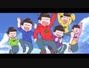 【手描きおそ松さん】H.a.n.d/i.n/H.a.n.d【六つ子生誕合作動画】