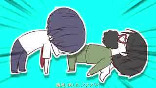 【手描き】ギ.ャ.ン.ビ.珍.呑.紀.行【wrwr