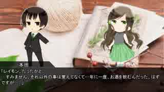 【APヘタリア】すーじくでCoC!5-1【TRPG】