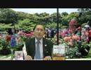 フリー動画【水間条項国益最前線】第130回第1部「『WiLL』7月号:拙稿「男系男子皇位継承者の存在を隠したのは誰だ!」の解説。『朝日新聞が報道した「日韓併合」の真実 韓国が主張する「七奪」は日本の「七恩」だった』注文できない事について:新コーナー「私が見てきた保守30年全部話します」第1回「座禅会」