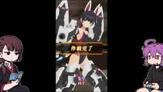 【アリスギア】LV150重力レントラー楓ソロ+ちょっとクロス縛り【ボイロ実況】