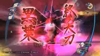 【実況】英雄伝説 閃の軌跡Ⅳをプレイ!part72