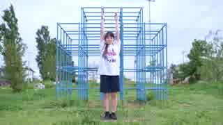 【あこ】 ラジオ体操第1 【踊ってみた?】