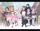 【プリコネ×Re:ゼロ】「Re:ゼロから始める異世界生活×プリンセスコネクト!Re:Dive」 コラボストーリーイベント予告