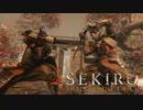 【隻狼22分22秒クリア(世界記録)】SEKIRO RTA(Any%) 22:22 【SEKIRO: SHADOWS DIE TWICE】