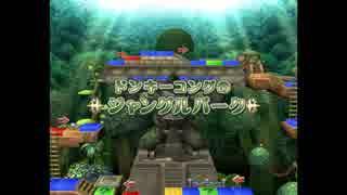 【マリオパーティ8】ゲーム回収アスレチック Part1【TAS】