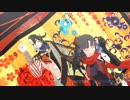 【Fate/MMD】リンボと段蔵で‐べノム‐【ステージ配布あり】