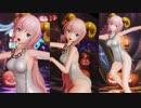 [PS4Pro]PD-X HD Mrs.Pumpkinの滑稽な夢[巡音ルカ 競泳タイプ]