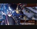 御城プロジェクト:RE~眼鏡城娘縛り~討伐武将大兜!宇喜多直家 絶難全蔵城娘大破無し