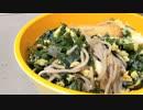 【料理・Cooking】Google Pixel 3 XLでテスト撮影@さつま揚げとわかめたっぷりの蕎麦【ちと失敗】