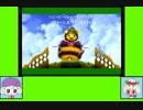 #47.5 ピアパティゲーム劇場『スーパーマリオギャラクシー2』