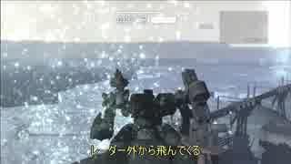 【アーマードコア 4】武器腕タンクで字幕プレイ part3